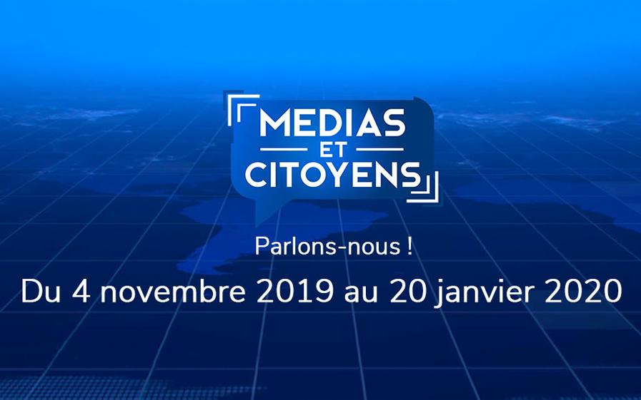 Medias et citoyens : lancement d'une consultation citoyenne en ligne